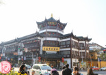 shanghai chenghuang temple and old street